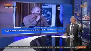 شاهد ماذا فعل الاعلام المصري في منجم قال ان السيسي هيخسر الانتخابات ...
