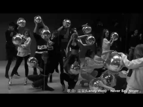 温嵐 (Landy Wen) 世界巡演搶先看 EP.02