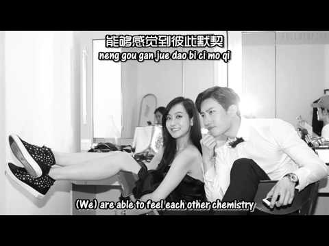 Zhoumi & f(Victoria) - Loving You + [English subs/Hanyu Pinyin/Chinese]