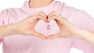 ما لا تعرفيه عن سرطان الثدي|breast cancer| اعراض سرطان الثدي|صور سرطان الثدي