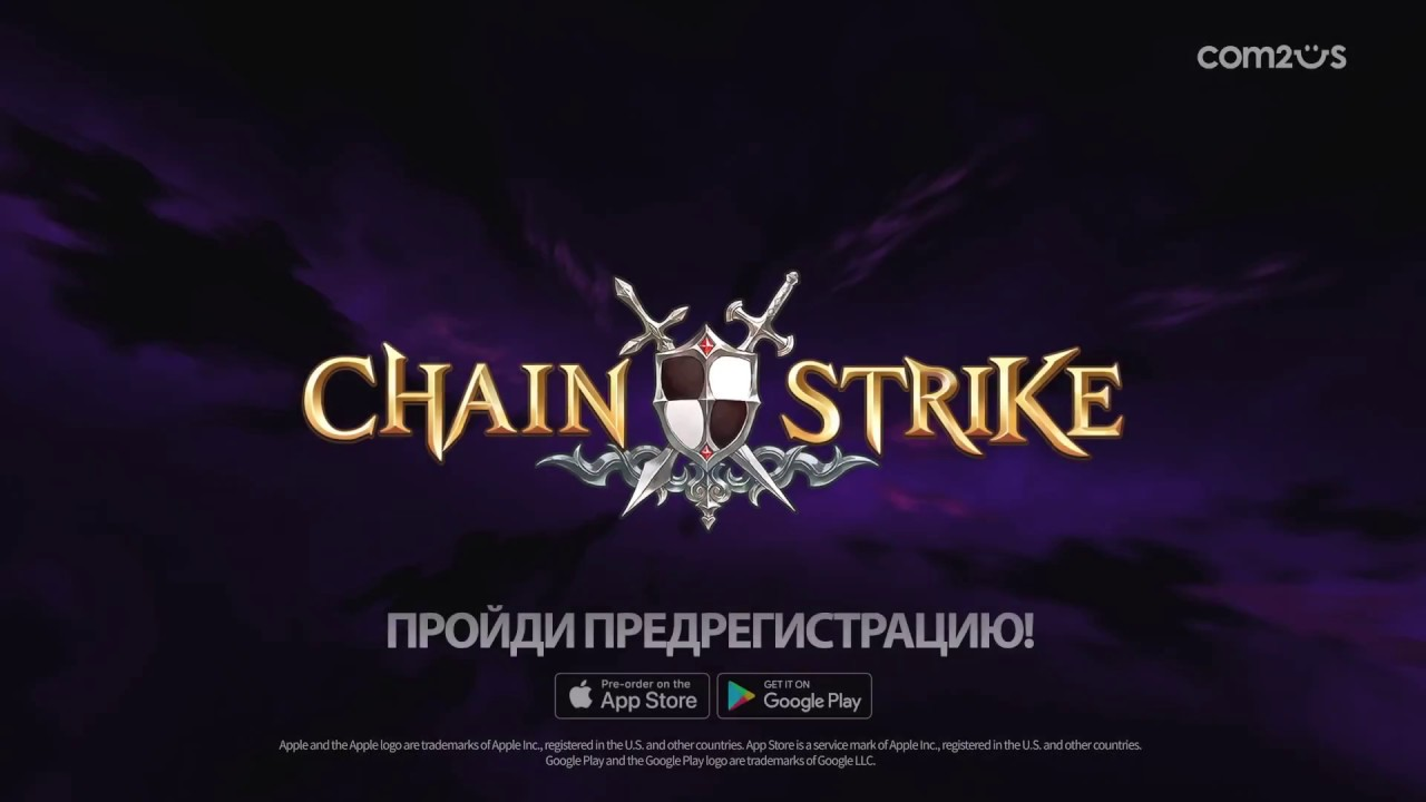 Играй Chain Strike На ПК 2