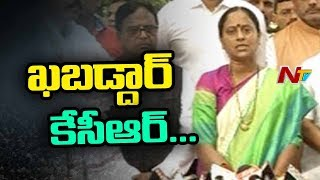 Konda Couple Joins Cong: Konda Surekha Press Meet- Delhi..