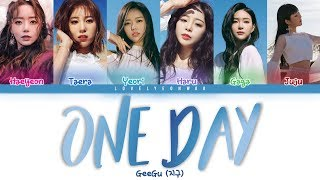 GeeGu (지구) – One Day Lyrics (Color Coded Han/Rom/Eng)