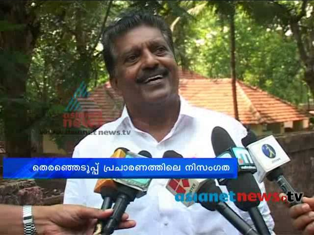 Sexual assault: : AP Abdullakutty explains his stand to Kannur DCC