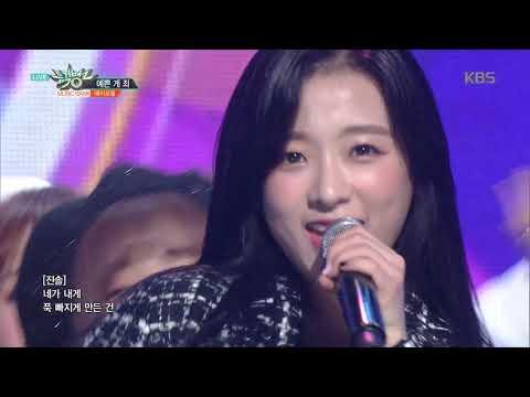 뮤직뱅크 Music Bank - 예쁜게 죄(Oh! my mistake) - 에이프릴(APRIL).20181109