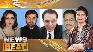 Mian Sahab Ki Peshawar Mein Takrar   News Beat   Paras Jahanzeb   SAMAA TV   04 Feb 2018
