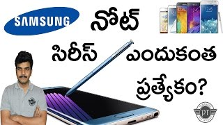 samsung galaxy note series spen features ll in telugu ll