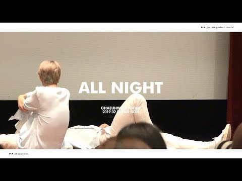 [4K] 190202 All Night 차은우 focus