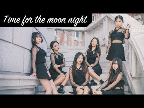[AB] 여자친구 GFRIEND - 밤 Time for the moon night | 커버댄스 DANCE COVER