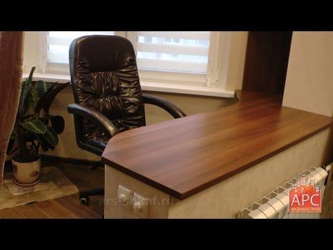 Рабочий кабинет на лоджии и встроенная мебель на заказ my st.