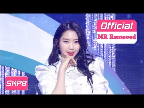 [MR Removed] OH MY GIRL - Remember Me, 오마이걸 - 불꽃놀이_180914 (K)