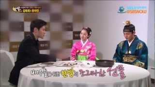 SBS [한밤의TV연예] - '장옥정' 팀과의 화기애애한 인터뷰