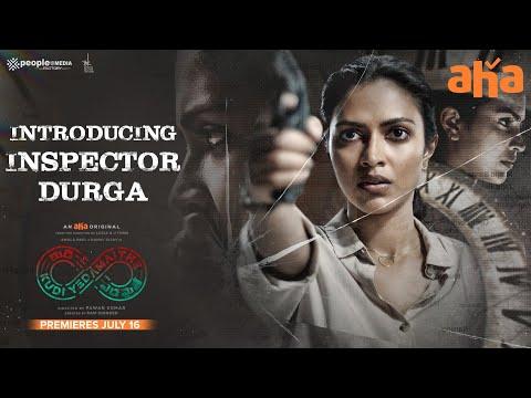 Kudi Yedamaithe movie- Introducing Inspector Durga- Amala Paul