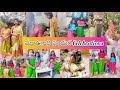 #Vlog | ఉగాది రోజు నేను మా అత్తయ్య కి ఇచ్చిన గిఫ్ట్ | But with little disappointment | AS😘