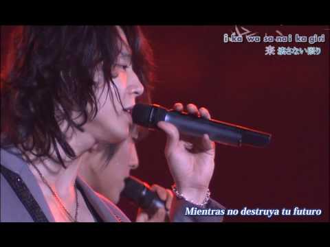 Tohoshinki - TAXI  [Karaoke+sub esp]