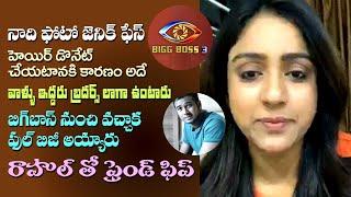 I donated my hair because...: Bigg Boss star Vithika Sheru..