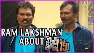 Fight masters Ram-Lakshman about Chiranjeevi's Khaidi No 1..
