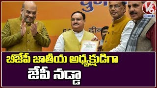 JP Nadda Takes Over As BJP President..