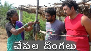 Village Fishing- My Village Show Comedy..