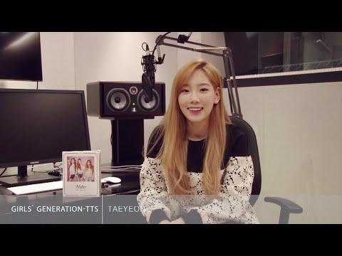 Girls' Generation-TTS 'Holler' Album Introduction by TAEYEON