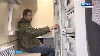 Запах газа снова пугает жителей Омска