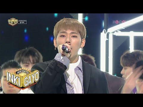 Block B - Don't Leave | 블락비 - 떠나지마요 [Inkigayo Ep 941]