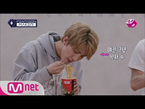 [M2 PENTAGON MAKER] Pentagon Members Engage in a Fierce Meokbang Battle [EP4 Team Roun