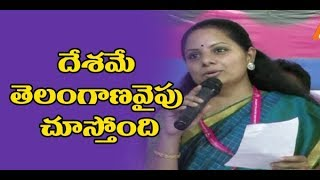 MP Kavitha Funny Comments On Congress leaders | Great Telangana TV