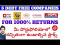 5 Debt Free Companies | Best Stocks To Invest For Long Term  | #GrowthStocks | #MultibaggerStocks
