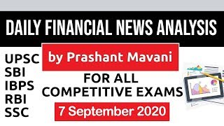 Daily Financial News Analysis in Hindi - 7 September 2020 - Financial Current Affairs for All Exams