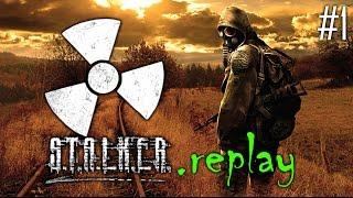 S.T.A.L.K.E.R.replay #1 - Welcome to the Zone (OGSE Shadow of Chernobyl Mod)