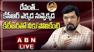 LIVE: Posani Krishna Murali Press Meet on CM KCR, KTR and ..