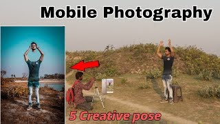 5 Mobile Photography Tips And Tricks With Awesome Creative Ideas Step By Step In Hindi 2019