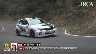 2014年 全日本ラリー選手権 第1戦 唐津