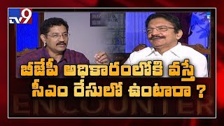 Ex-Governor Vidyasagar Rao in Encounter with Murali Krishn..