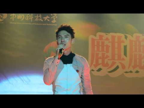陳勢安 - 再愛一遍 @20130629 中州科技大學畢業典禮