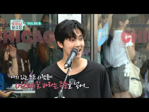 THE BOYZ : Flower Boys' SNACK SHOP ep.03 We are promoting