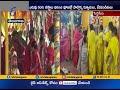CM KCR 'Sahasra Maha Chandi Yagam' on 4th Day