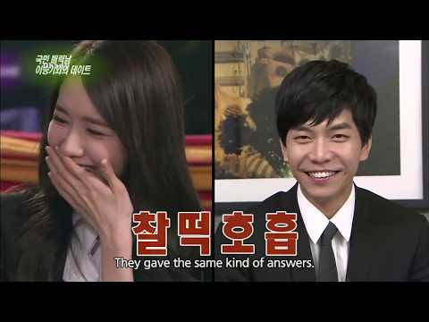 Yoona and Lee Seung Gi Teasing Moment