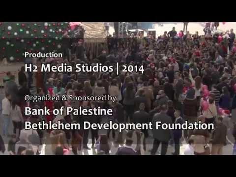 Bethlehem Christmas Hymns © تراتيل ميلادية في بيت لحم | Flash Mob