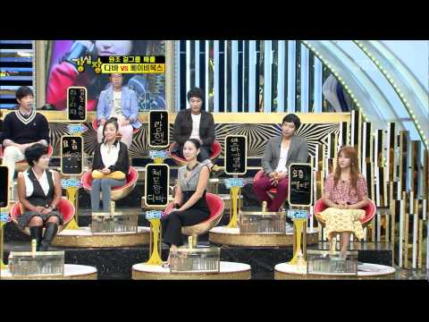 111011 SBS 強心臓(Strong Heart)  KARA Cut