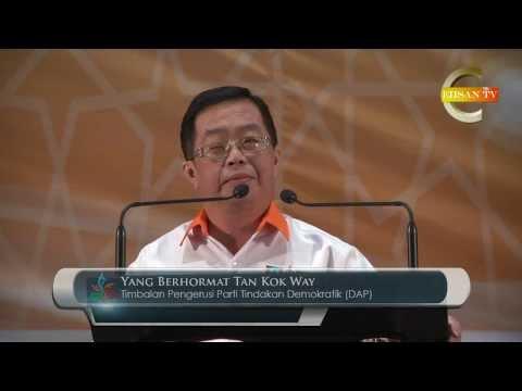 Konvensyen PR ke-5: Pidato Timbalan Pengerusi DAP