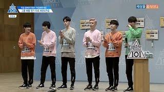 [CUT] PRODUCE101 SEASON2 EP3: Captain Minhyun & his team