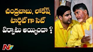 Will SIT investigate Chandrababu, Lokesh, Devineni Uma?..