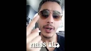 شعيب راشد وصلنا الحلقة اول على السعوديه والبحرين والكويت   -
