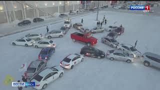 Омские автомобилисты по своему решили отметить день Защитника Отечества