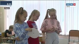 В Омске приступили к работе 104 пришкольных лагеря