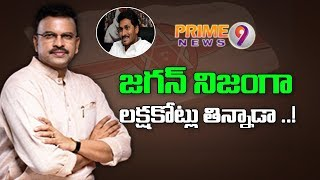 Rs 1,500 crore fraud in Jagan assets case not Rs 1 lakh cr..