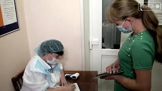 Первые амбулаторные инфекционные центры открылись в Приморье