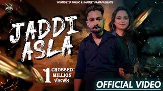 Jaddi Asla – Deep Nangal Wala – Gurlez Akhtar